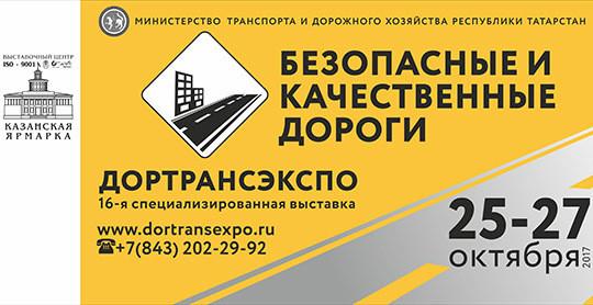 Дорожно строительные организации ru в санк Ижевск московская строительная компания зао