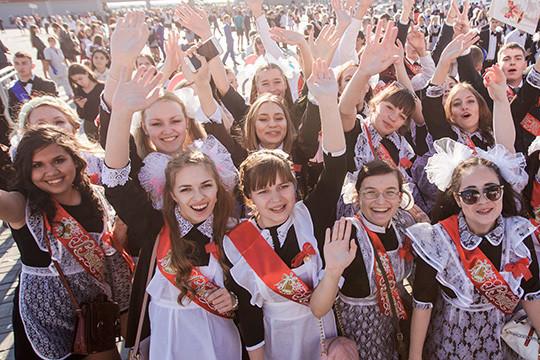 23мая для казанских выпускников прозвучит последний звонок