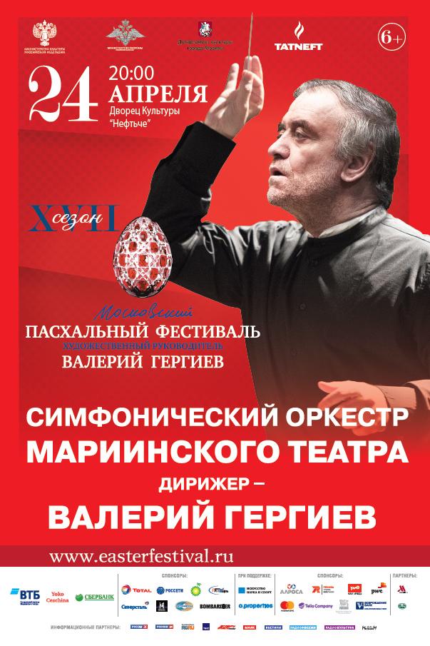Афиша театр альметьевска купить билеты в цирк в челябинске в кассе