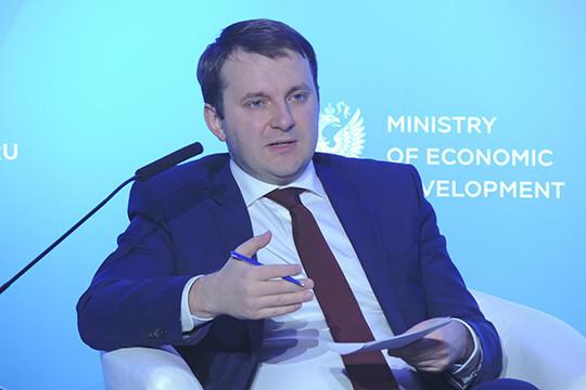 Руководитель МинэкономразвитияРФ: Биткойн могбы поработить людей