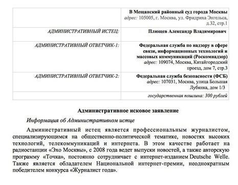 Telegram обжаловал штраф заотказ предоставить информацию ФСБ