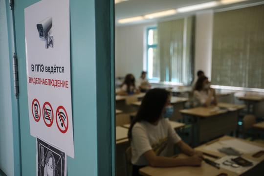 Стали известны планируемые даты основного государственного экзамена для школьников в 2021 году