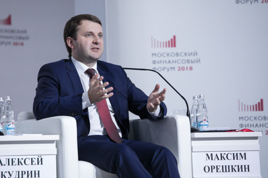 Орешкин: Россия может войти в топ-5 экономик мира уже в этом году