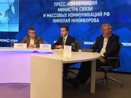 Министр связи предупредил о«закручивании гаек» в2017 году