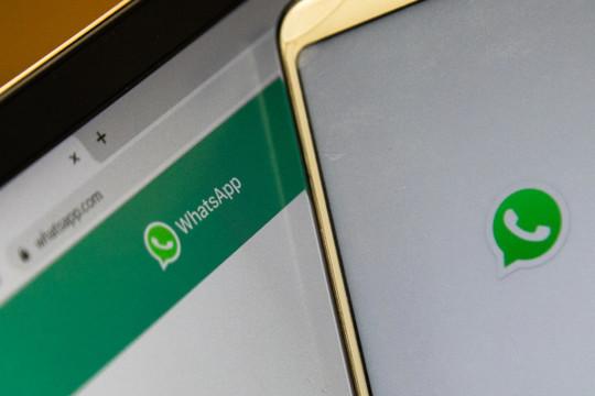 WhatsApp запустит новую функцию