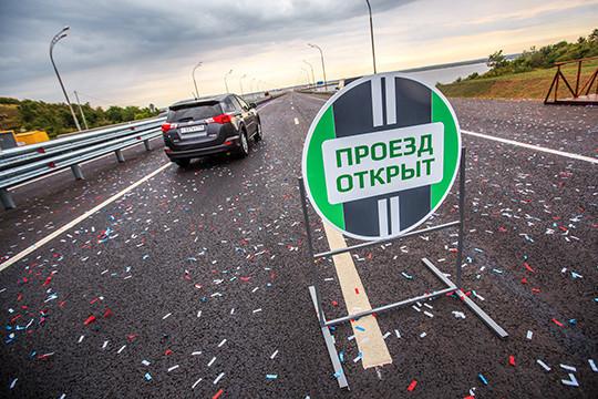 В Российской Федерации недолжно быть платных дорог— РПЦ