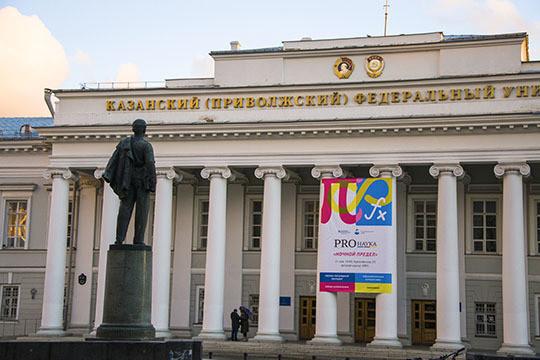 МГУ вошел всотню наилучших институтов мира