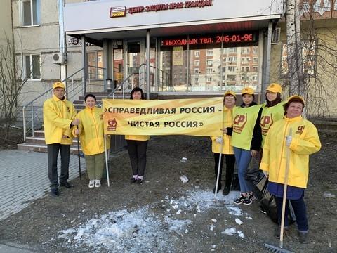 «Справедливая Россия - ЧИСТАЯ РОССИЯ»: политическая партия запустила серию субботников в 8 городах РТ