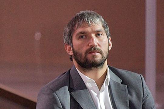Овечкин возглавил рейтинг русских известных людей поверсии Forbes