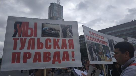 В Москве прошел второй за неделю митинг в поддержку Голунова