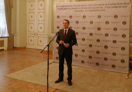 Директор СВР Нарышкин в Казани указал на попытки США навязать западные либеральные ценности