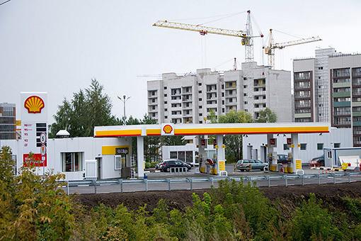 Shell планирует доконца года открыть в Российской Федерации неменее 30 заправок