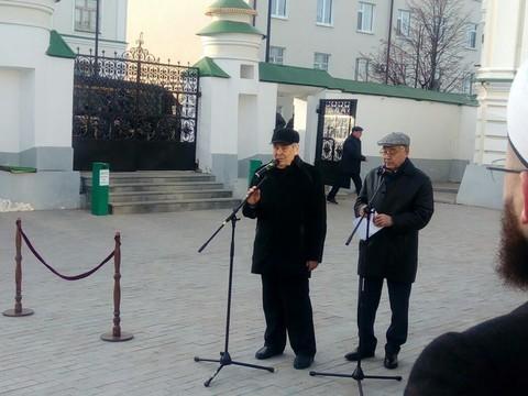 Погибла  супруга первого президента Татарстана Минтимера Шаймиева