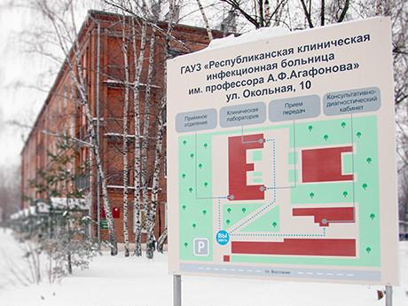 65 поликлиника москва митино адрес