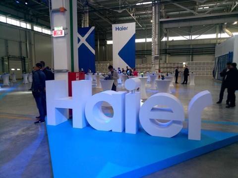 Сотрудники завода стиральных машин Haier в Челнах попросили стабильную зарплату и апельсиновый сок