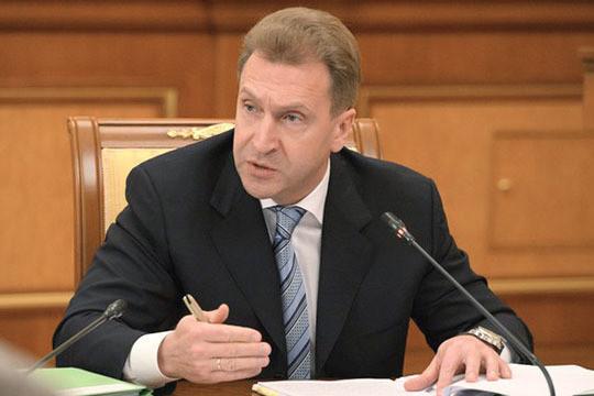 Увласти нет цельного образа будущего— Игорь Шувалов
