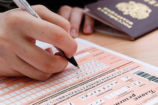 Два казанских школьника несдали ЕГЭ порусскому языку