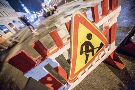 ВНижнекамске начнут полноценный ремонт Соболековской дороги