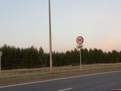 В Татарстане на трассе к аэропорту увеличили разрешенную скорость до 110 км/час