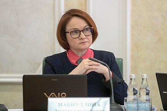 Государство потеряло 150 млрд руб. вбанках из-за отзыва лицензии— министр финансов