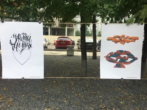 На фестивале «Сказки на Каме» дизайнеры представили авторские символы Челнов