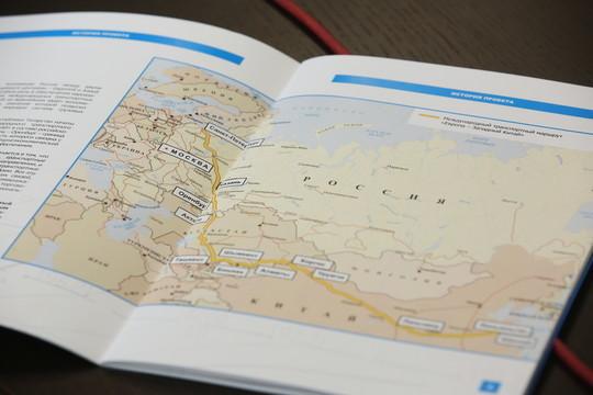 Трассу Москва – Казань внесли в федеральный перечень автомобильных дорог