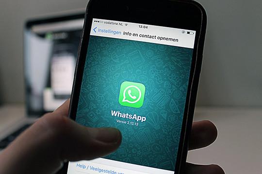 СМИ: Кремль задумался о регулировании WhatsApp после неудачи на выборах