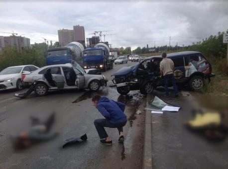 ВДТП под Казанью погибли два человека