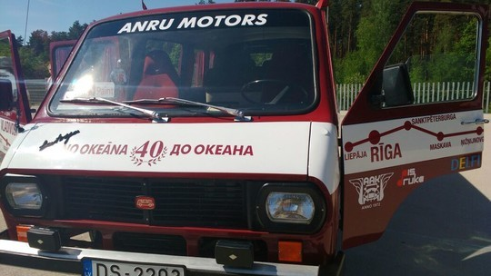 Автопробег «Отокеана доокеана» следует изРиги воВладивосток