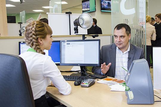 В РФ растет число граждан-банкротов