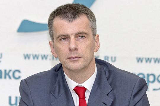 Михаил Прохоров заинтересовался легкой индустрией