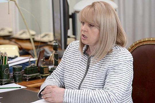 Памфилова: Навальный сумеет баллотироваться не ранее 2028 года
