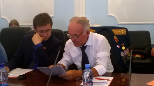 Льготы по капремонту пенсионерам после 80 лет в иркутской области