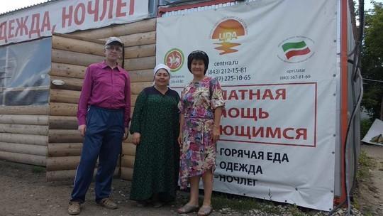 В Татарстане школа передала одежду и продукты для приюта при центре реабилитации и адаптации