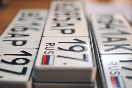 Регистрацию автомобилей упростят в России