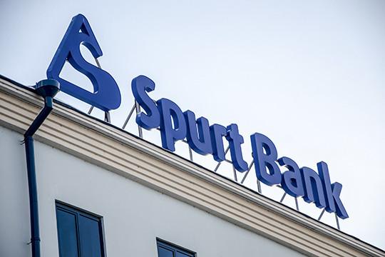 Банк «Спурт» вКазани ограничил выдачу наличных