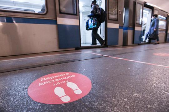 В метрополитене Казани женщина упала под поезд