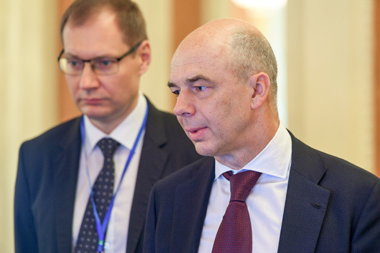 Министр финансов даст возможность регионам снижать налог наприбыль для среднего бизнеса