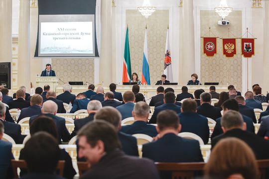 Недостаток бюджета Казани на 2017г вырастет до1 млрд руб.