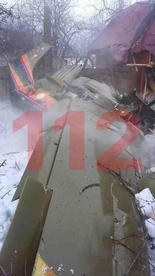 Два человека погибли в авиакатастрофе в Подмосковье