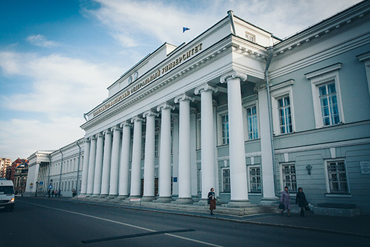 МГУ возглавил 1-ый национальный рейтинг университетов