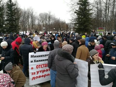 Вкладчики татарстанских банков вышли намитинг вКазани