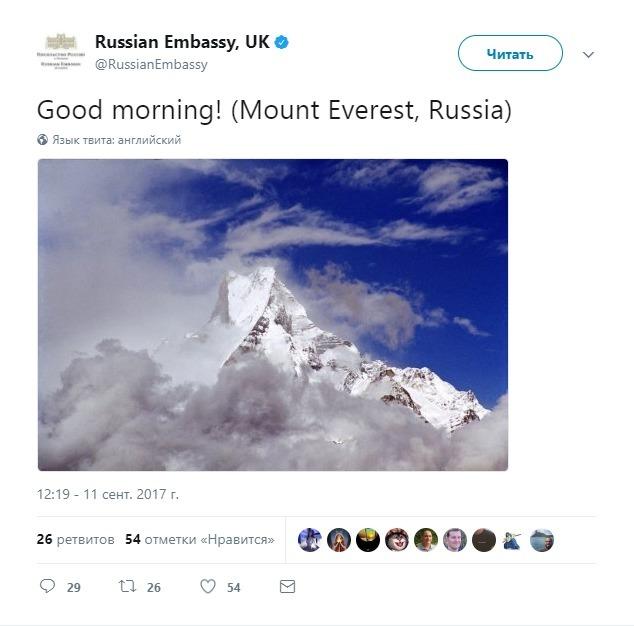 Российская Федерация объявила Эверест собственной территорией