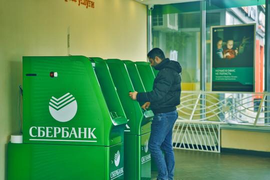 Показан новый логотип Сбербанка. В нем нет слова «банк»