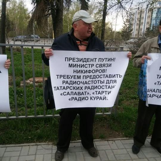 Новости татарстана игровые автоматы активисты казино в туймазах