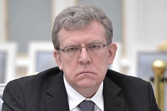 Кудрин проинформировал, что у руководства РФзакончились деньги навыплату пенсий