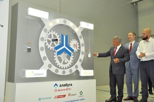 Рустам Минниханов побывал наоткрытии четырех новых заводов вТатарстане