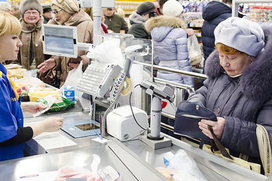 Данные ольготах граждан России предлагают записать набанковские карты