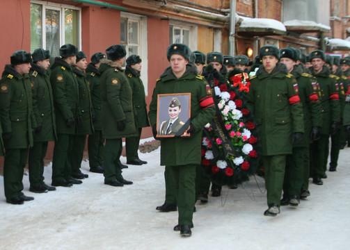 ВКазани простились спогибшей при крушении Ту-154 артисткой Ралиной Гильмановой