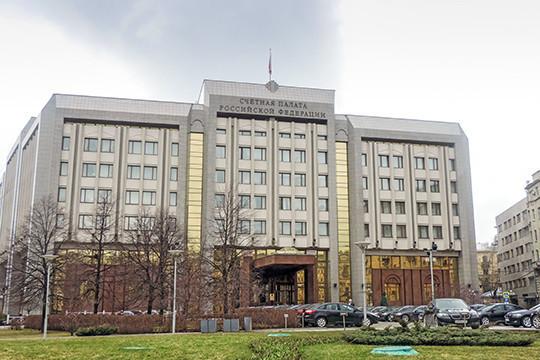 Счетная палата признала отчетность ФНС недостоверной